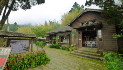 文史館咖啡廳