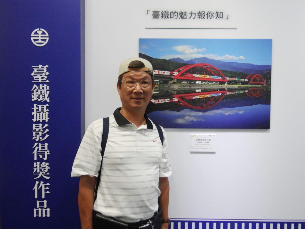 台灣區拍攝台鐵金獎得獎人 - 邱家終先生